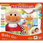 日本直送 ANPANMAN 麵包超人 BANDAI Baby Toy Set (初生)