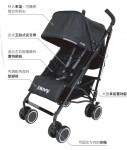 joovy Groove Ultralight 輕巧型嬰幼兒車